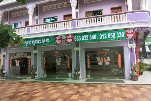 Sen Monorom I Guesthouse, Kampong Bay