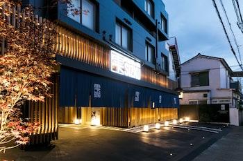 Hotel - RYOKAN & DAY SHIZUKU
