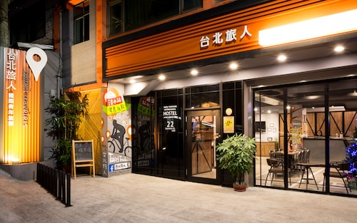 Taipei Travelers International Hostel, New Taipei City