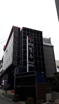 ソンド ブルー ホテル (Songdo Blue Hotel)
