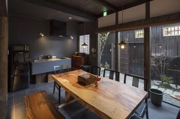 SANJUSANGENDO YOITSUBAKI In-Room Dining