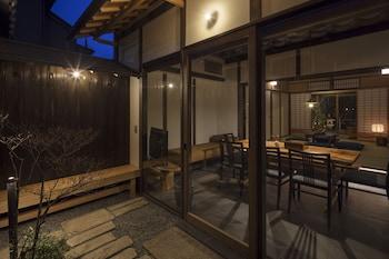 SANJUSANGENDO YOITSUBAKI Property Grounds