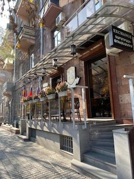 Lilia Hotel Yerevan