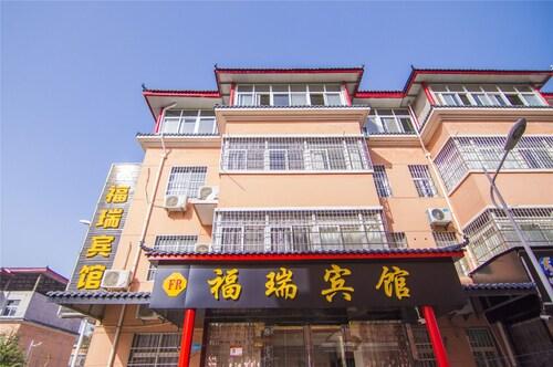 Furui Hotel Xianyang Airport, Xianyang