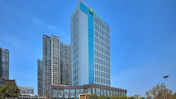 Holiday Inn Express Luoyang Yichuan, an IHG Hotel