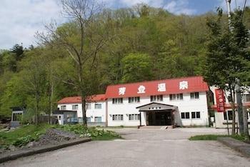 芽登温泉ホテル