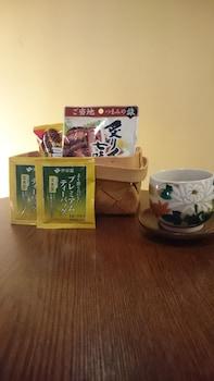 KYOUNOYADO SENKAKUBETTEI Property Amenity