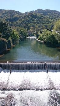 KYOUNOYADO SENKAKUBETTEI Aerial View
