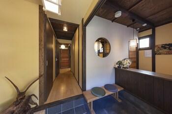 KYOUNOYADO SENKAKUBETTEI Interior Entrance