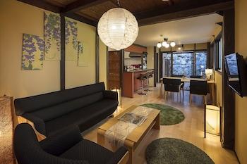 KYOUNOYADO SENKAKUBETTEI Lobby Sitting Area