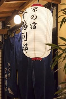 KYOUNOYADO SENKAKUBETTEI Interior Detail