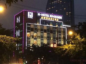 Hotel - H-Hotel Riverside Chengdu