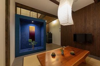 TOJI AKEBONO-AN Living Area