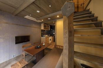 HANAGOROMO Living Area