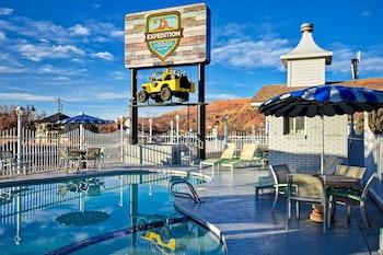 探險旅館 Expedition Lodge