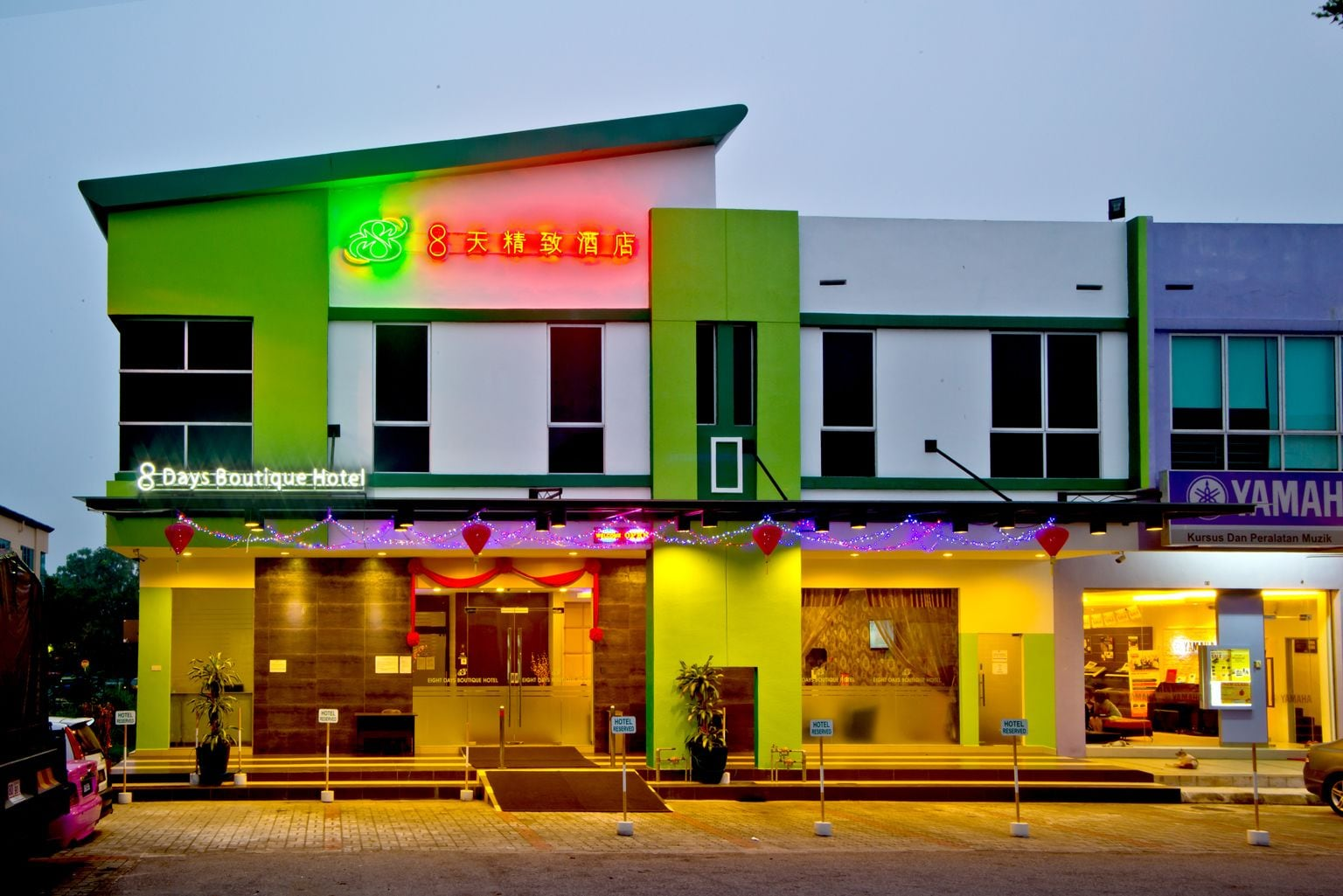 Eight Days Boutique Hotel @ ImpianEmas Skudai, Johor Bahru