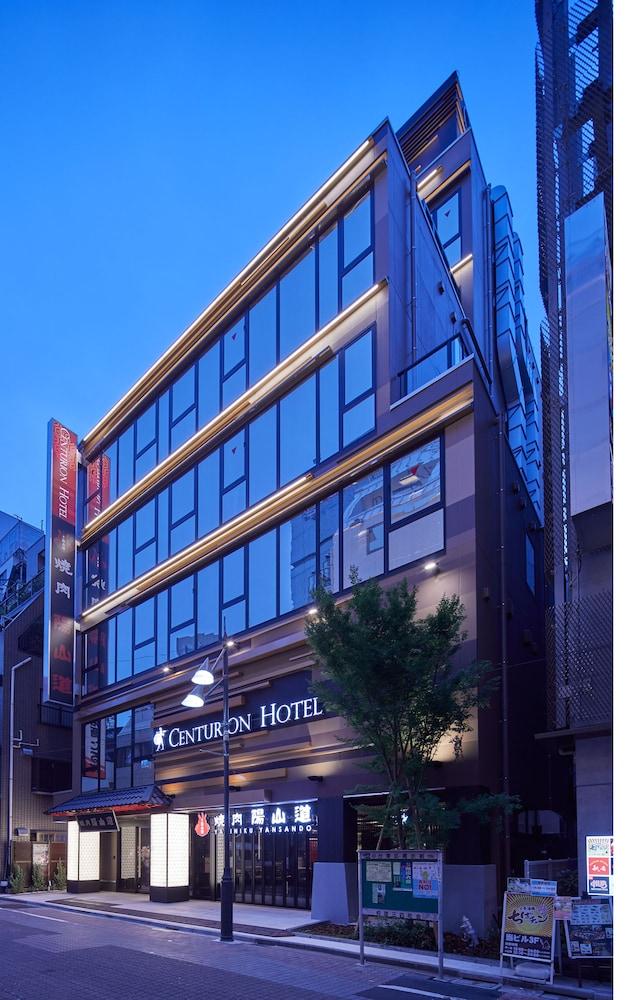センチュリオンホテル & スパ上野駅前