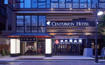 CENTURION HOTEL & SPA UENO STATION Front of Property