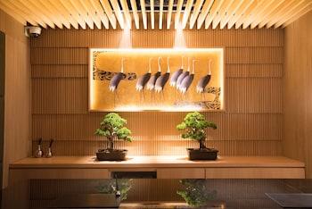 THE CENTURION HOTEL CLASSIC AKASAKA Featured Image