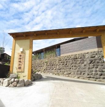 湯布院別邸長壽度假村