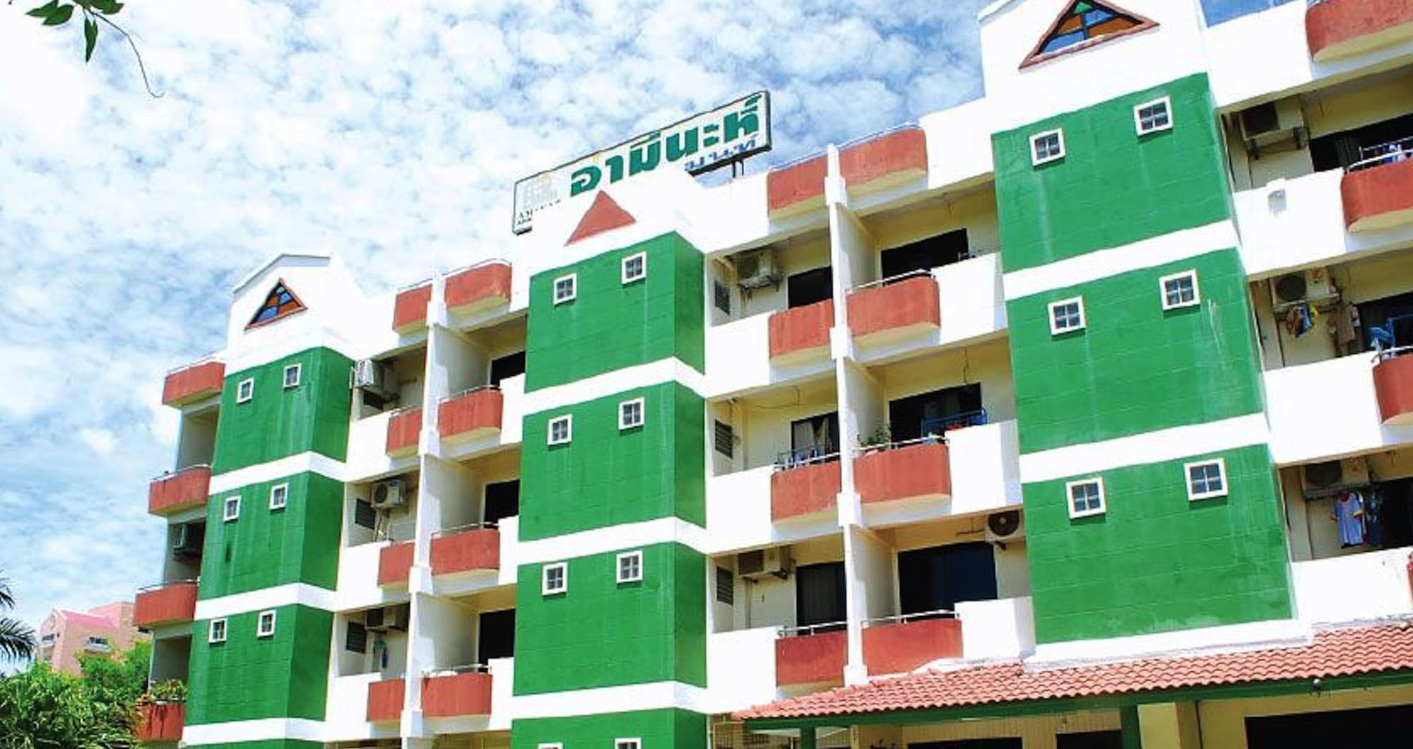 Ameena Apartment, Muang Nonthaburi