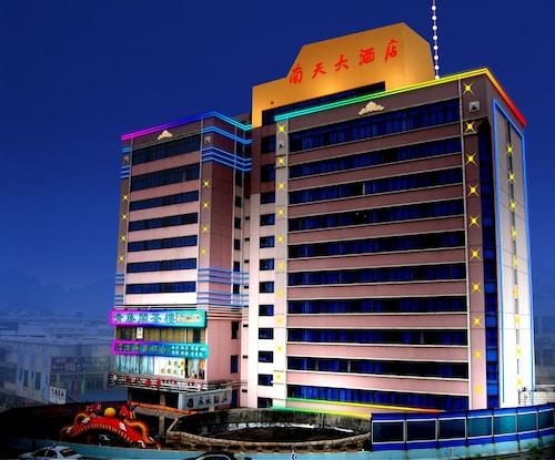 Nantian Hotel, Liuzhou