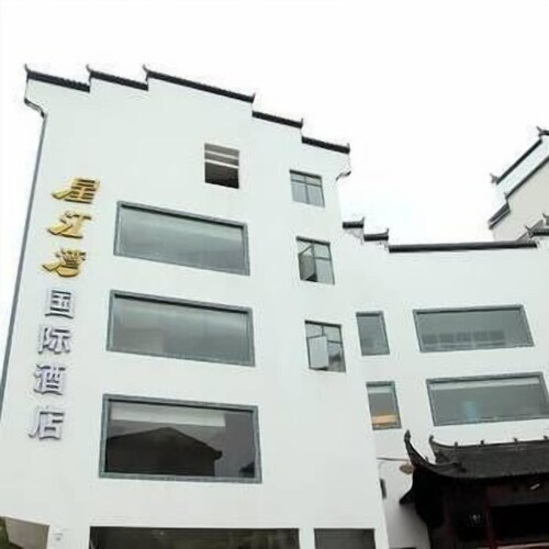 Ruiyi Xingjiangwan Holiday Hotel, Shangrao