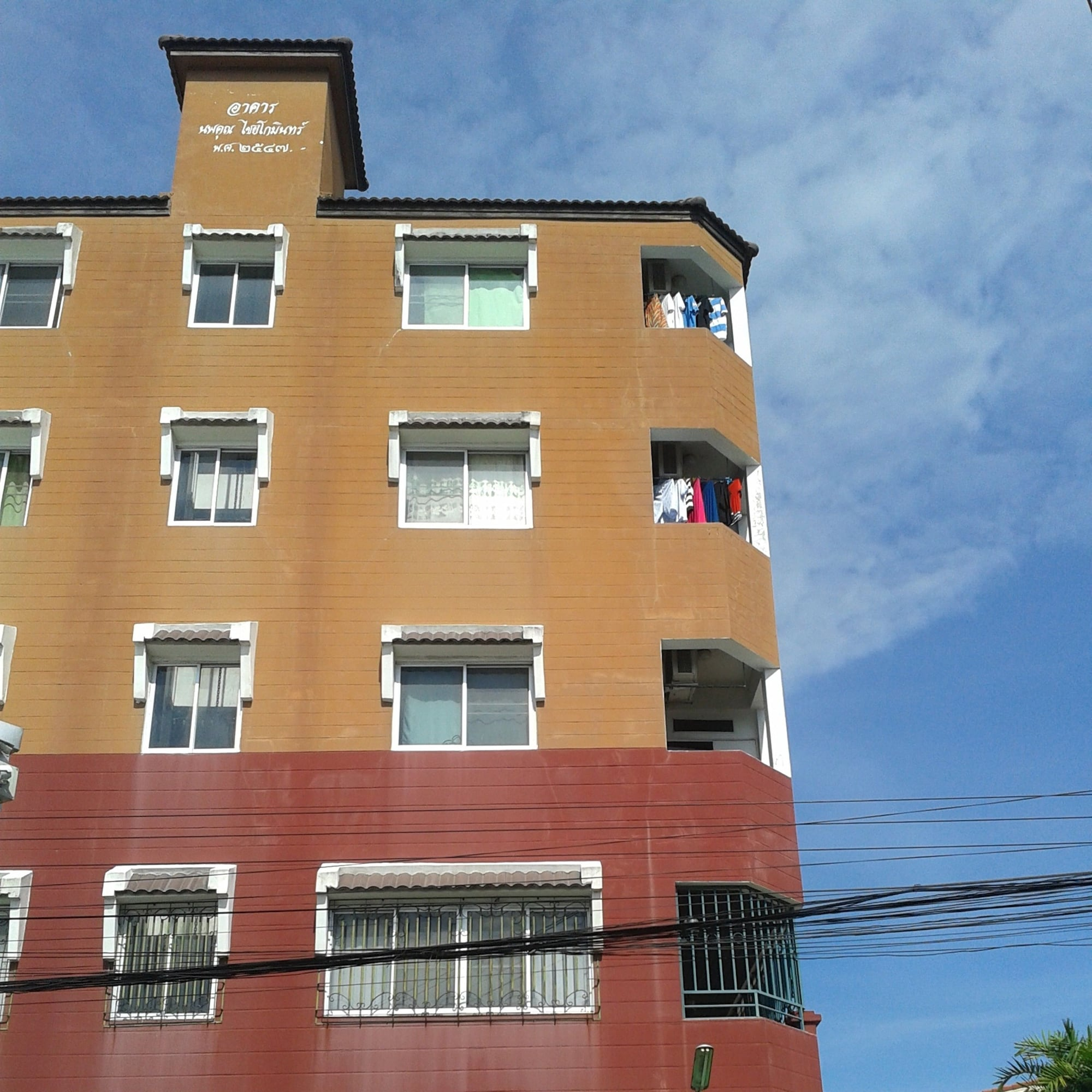 Baan Khun Mae Apartment, Prakanong