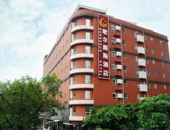 Hotel - Guangzhou Gorgeous Hotel