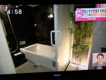 MIYAJIMA TRADITIONAL GUESTHOUSE & CULTURES SHIOMACHIAN Bathroom
