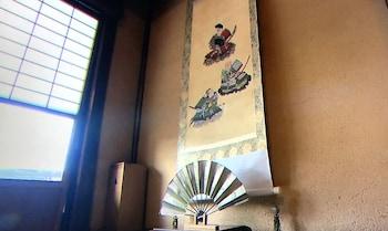 MIYAJIMA TRADITIONAL GUESTHOUSE & CULTURES SHIOMACHIAN Interior