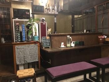 MIYAJIMA TRADITIONAL GUESTHOUSE & CULTURES SHIOMACHIAN Cafe