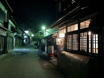 MIYAJIMA TRADITIONAL GUESTHOUSE & CULTURES SHIOMACHIAN Front of Property