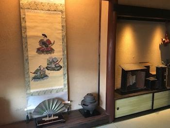 MIYAJIMA TRADITIONAL GUESTHOUSE & CULTURES SHIOMACHIAN Room