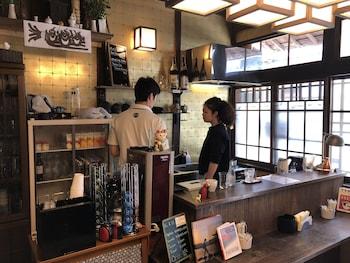 MIYAJIMA TRADITIONAL GUESTHOUSE & CULTURES SHIOMACHIAN Bar