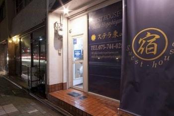 Hotel - Stella Higashiyama