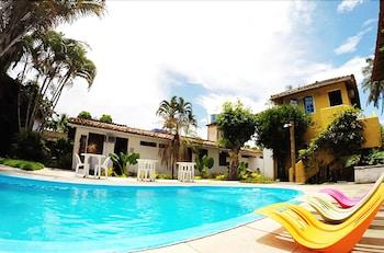 普撒達沃蘭達多索旅館 Pousada Varanda do Sol