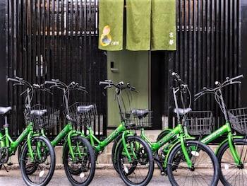 8INN GOJO OMIYA Bicycling