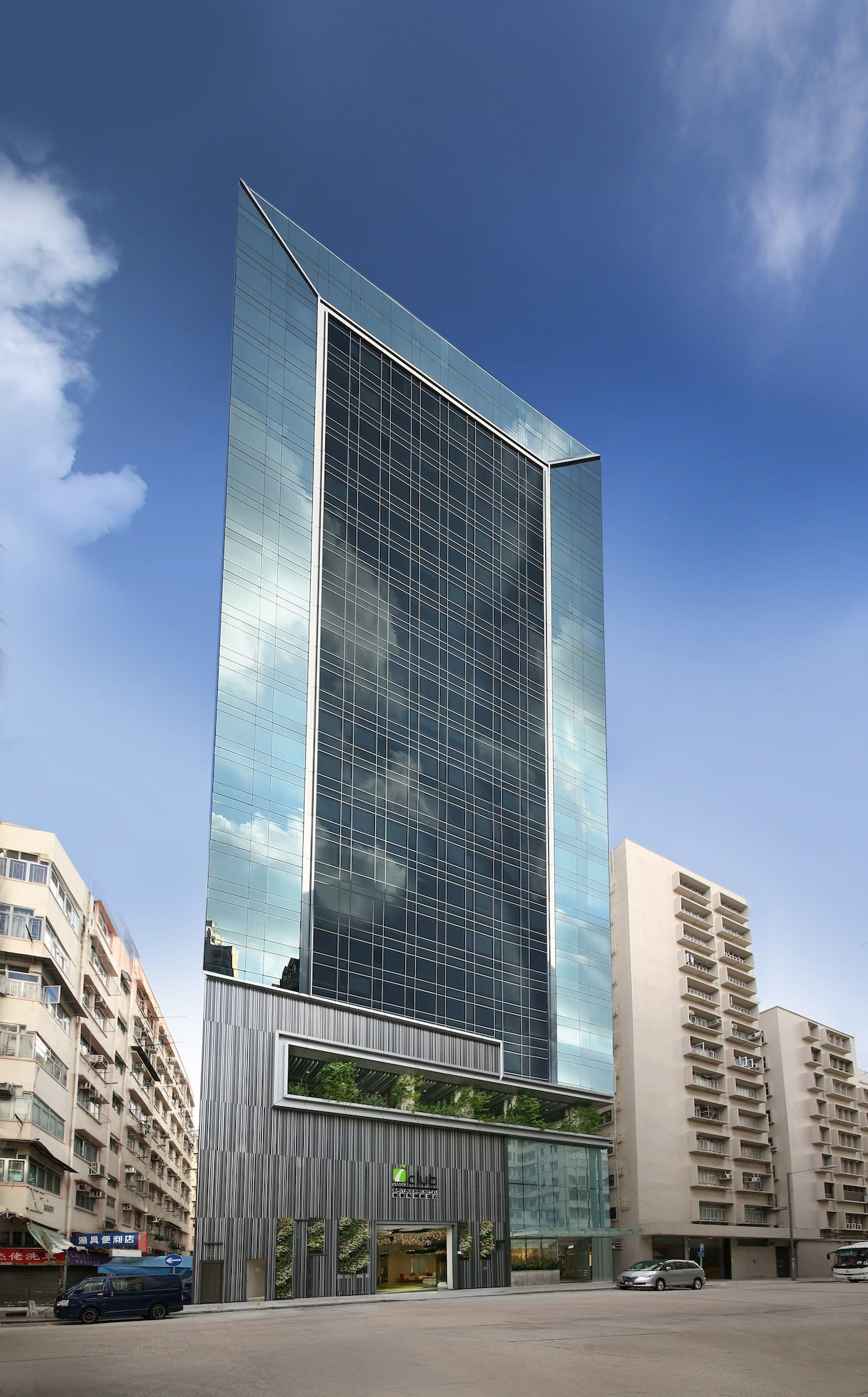 iclub Ma Tau Wai Hotel, Kowloon City