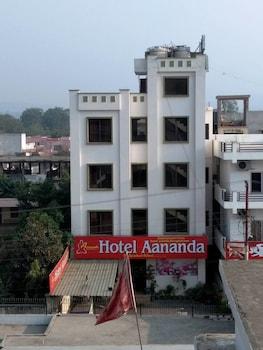 哈立德瓦爾阿南達哈飯店