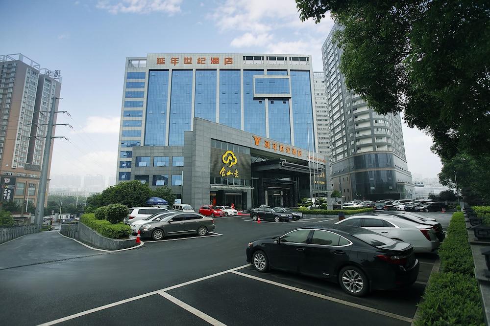 長沙イェンニェン センチュリー ホテル (长沙延年世纪酒店)