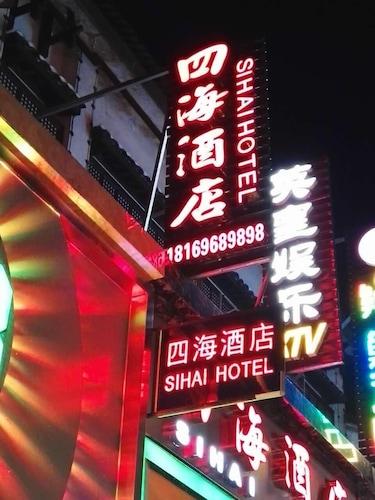 Sihai Hotel, Guilin