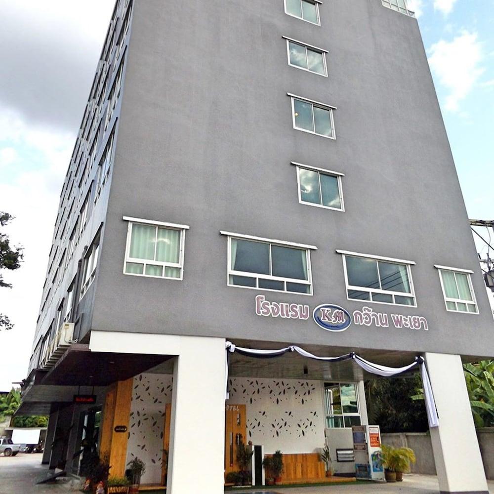 KM クワンパヤオ ホテル