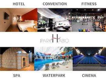 ホテル パークハビオ (Hotel ParkHabio)