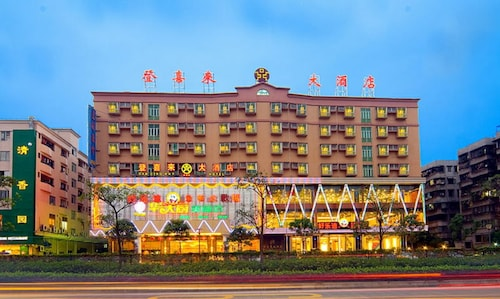 Dengxillai Hotel Foshan, Foshan