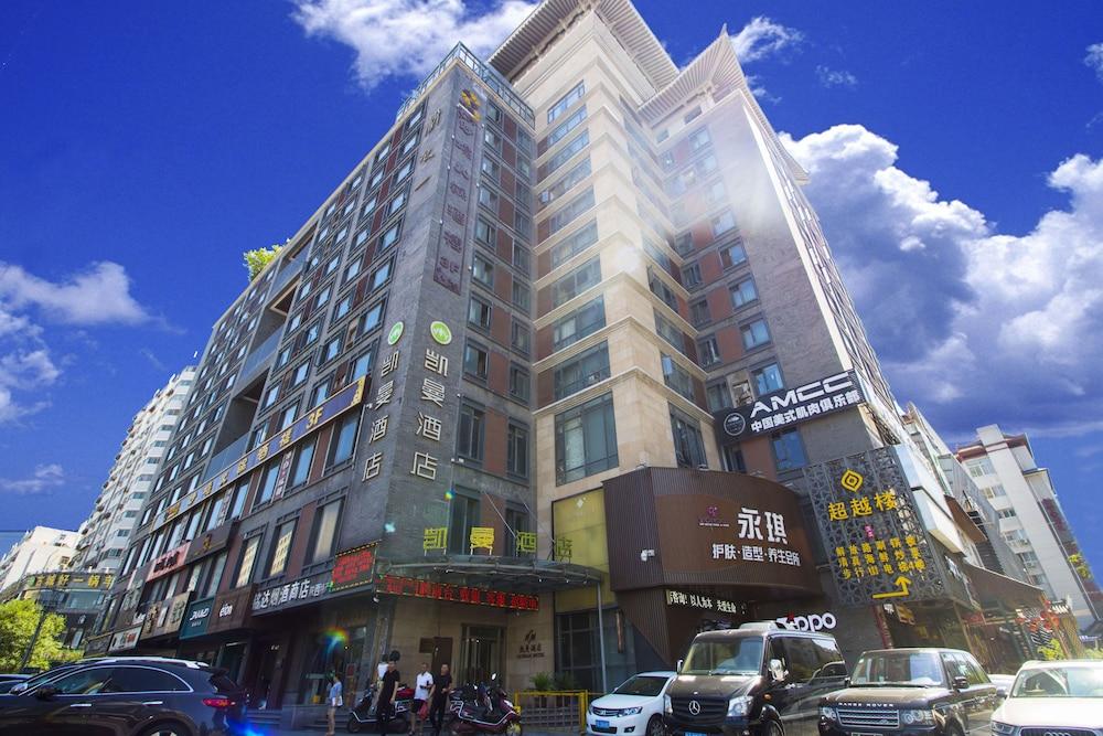 Xi'an Kaiman Hotel