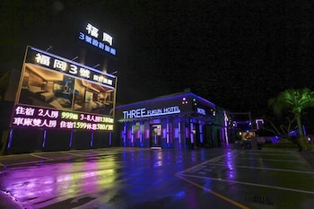 福岡 3 號設計旅館 Fukun 3 Motel