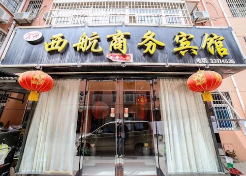 Xi'an Xihang Business Hotel, Xianyang