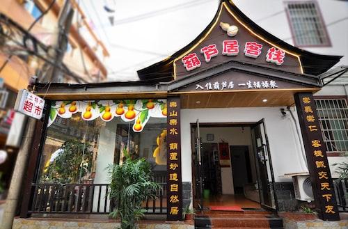 ZhanguaJiaJie Huluju Inn, Zhangjiajie