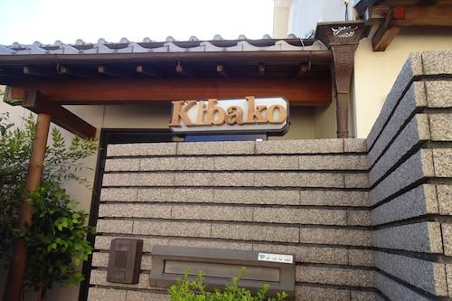 Kibako Nara - Hostel, Nara